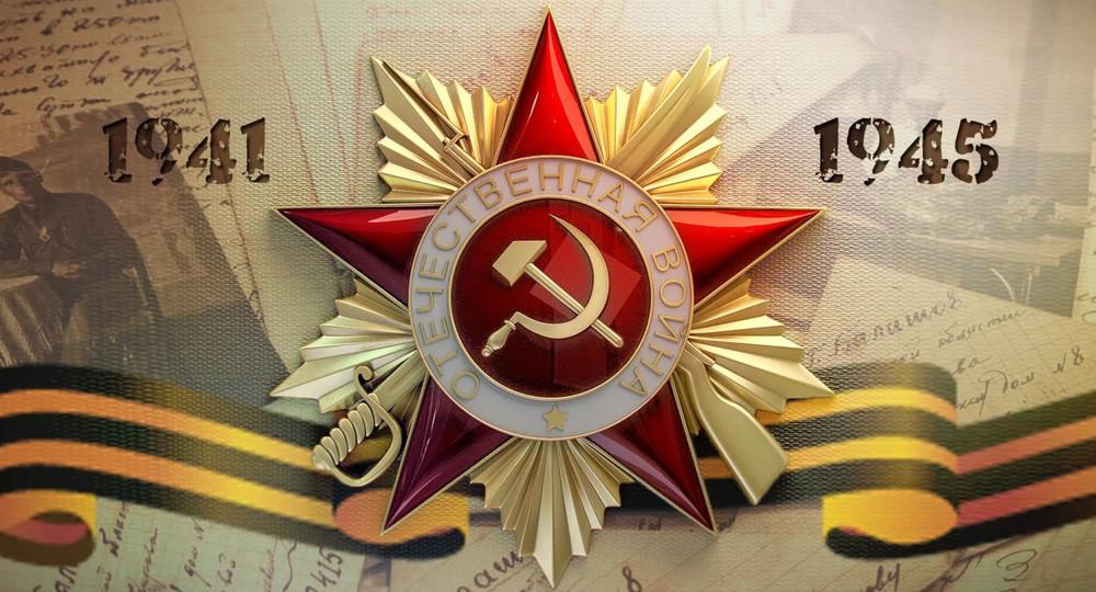 75 годовщина победы